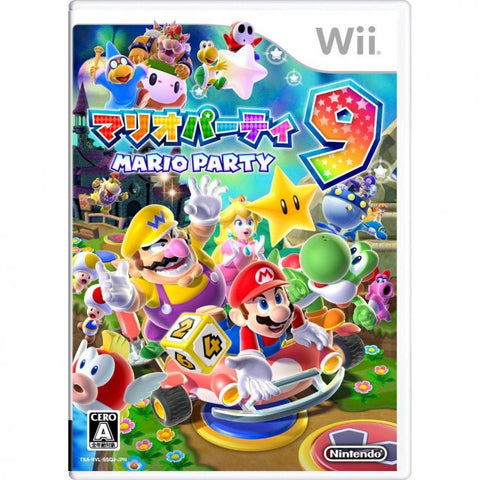Image for Mario Party 9