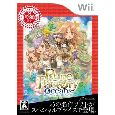Image for Rune Factory Oceans (Best Collection)