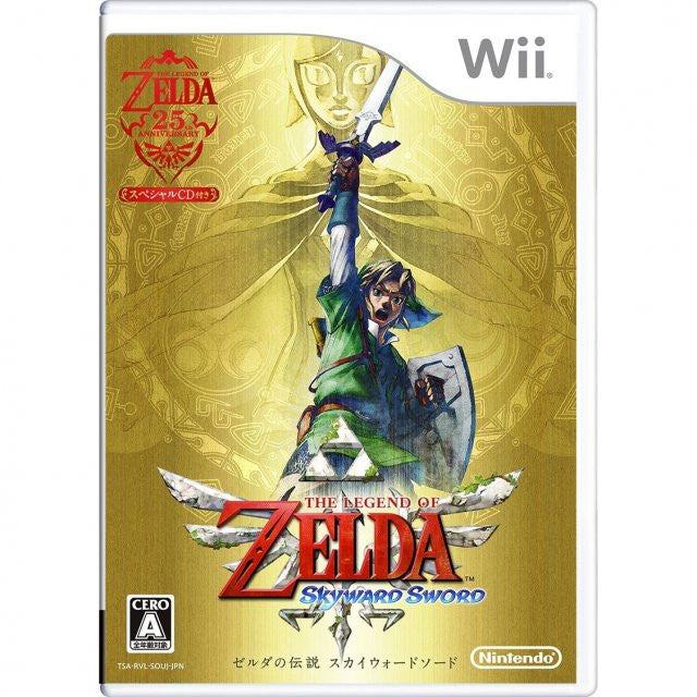 Image 1 for The Legend of Zelda: Skyward Sword [First-Print Edition w/ Soundtrack CD]