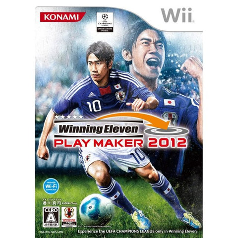 Image for Winning Eleven Playmaker 2012