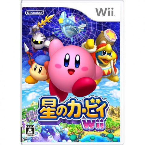 Image for Kirby's Return to Dreamland