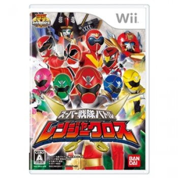 Image for Super Sentai Battle: Ranger Cross