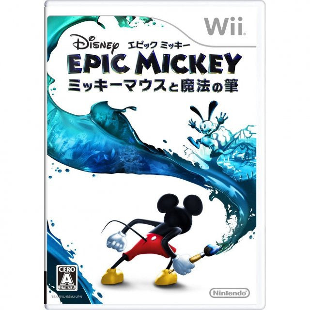 Image 1 for Disney Epic Mickey