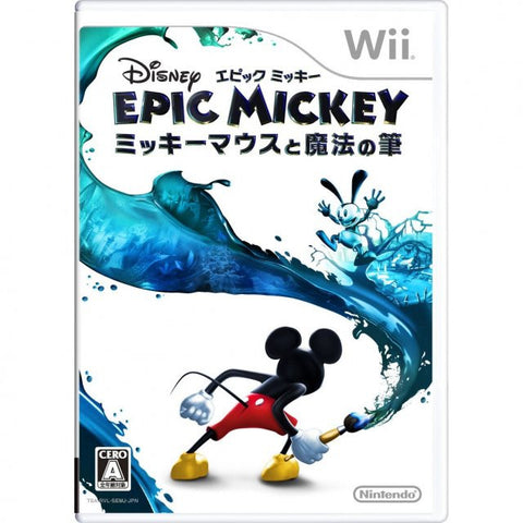 Image for Disney Epic Mickey