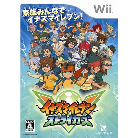 Image for Inazuma Eleven Strikers