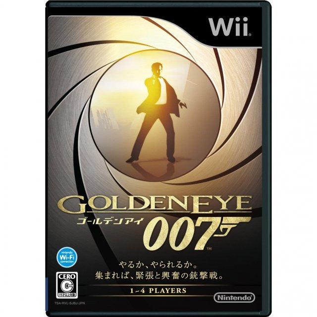 Image 1 for Goldeneye 007