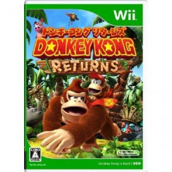 Image for Donkey Kong Returns