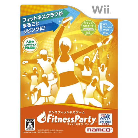 Image for Fitness Party