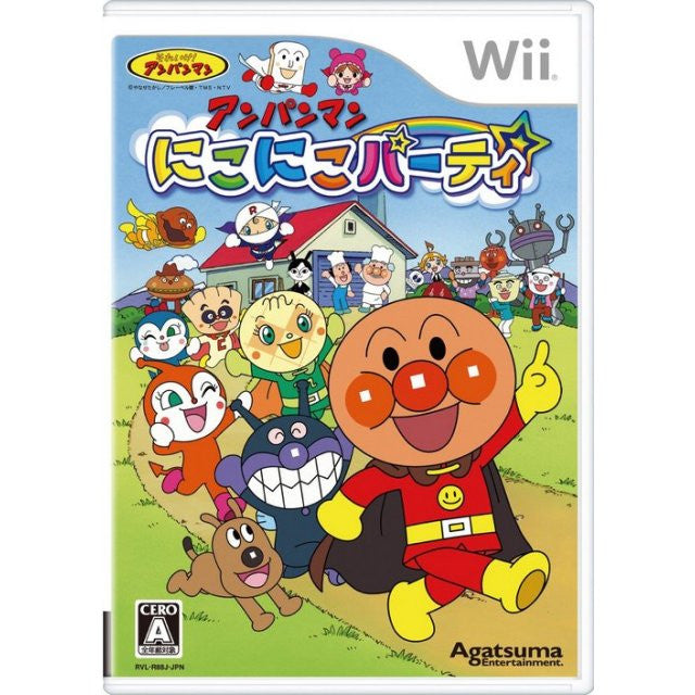 Image 1 for Anpanman Niki Noki Party