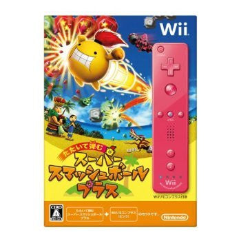 Tataite Hazumu: Smash Ball Plus (w/ Wii Remote Plus Pink)