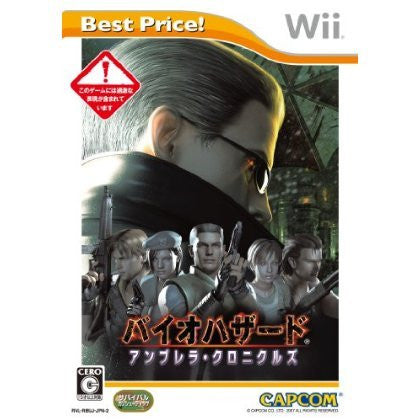 Image for Biohazard Umbrella Chronicles (Best Price!)