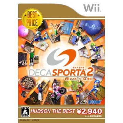 Image 1 for Deca Sporta 2: Wii de Sports 10 Shumoku (Hudson the Best)