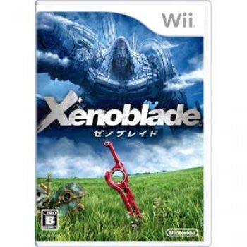 Image for Xenoblade
