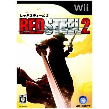 Image 1 for Red Steel 2