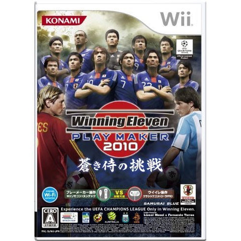Image for World Soccer Winning Eleven 2010 Play Maker: Aoki Samurai no Chousen