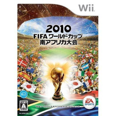 Image for 2010 FIFA World Cup South Africa