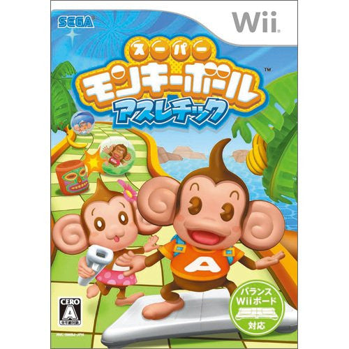 Image 1 for Super Monkey Ball Athletic