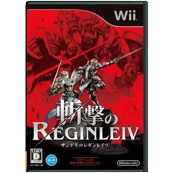 Image for Zangeki no Reginleiv