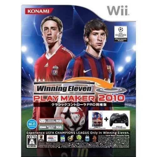 Image 1 for World Soccer Winning Eleven 2010 Play Maker (w/ Classic Controller Pro Black)