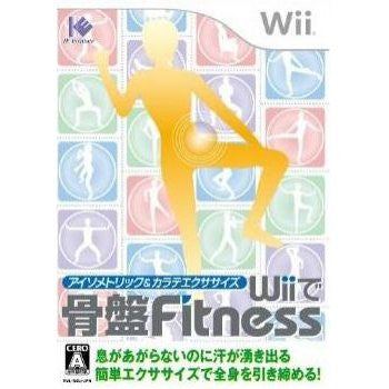 Image 1 for Isometric & Karate Excercise Wii de Kotsuban Fitness