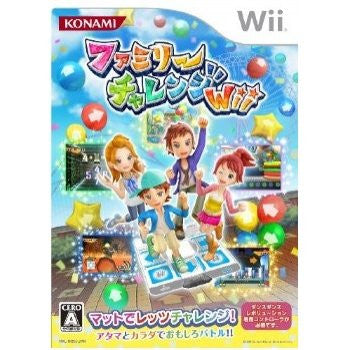Image for Family Challenge Wii