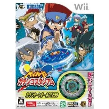 Image 1 for Metal Fight Beyblade: Gachinko Stadium
