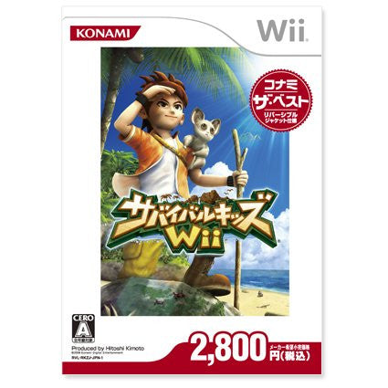 Image 1 for Survival Kids Wii (Konami the Best)