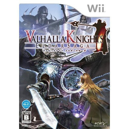 Image 1 for Valhalla Knights: Eldar Saga