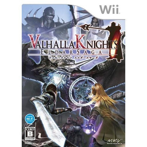 Image for Valhalla Knights: Eldar Saga
