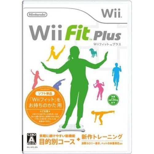 Image 1 for Wii Fit Plus