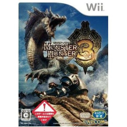Image for Monster Hunter 3