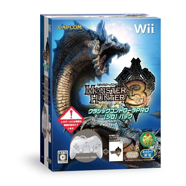 Image 1 for Monster Hunter 3 (w/ Classic Controller Pro White)