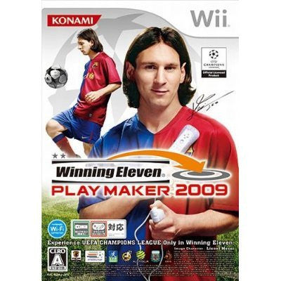 Image for Winning Eleven Playmaker 2009