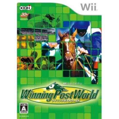 Image for Winning Post World