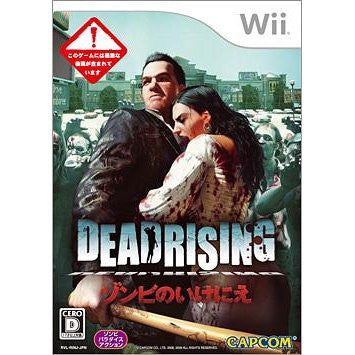 Image for Dead Rising: Zombie no Ikenie