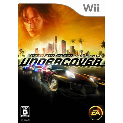 Image 1 for Need for Speed Undercover