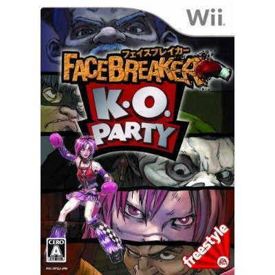 Image for FaceBreaker K.O. Party