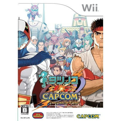 Image for Tatsunoko vs. Capcom: Cross Generation of Heroes