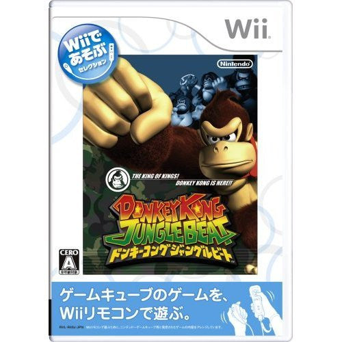 Image 1 for Donkey Kong Jungle Beat (Wii de Asobu)