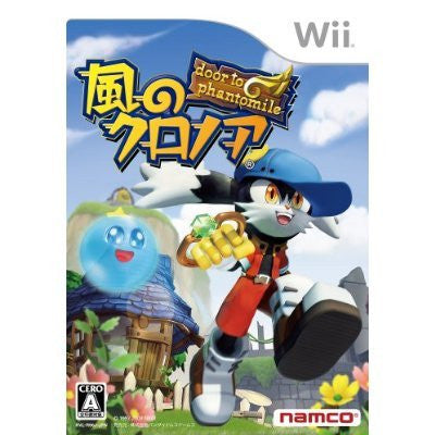 Image 1 for Kaze no Klonoa: Door to Phantomile