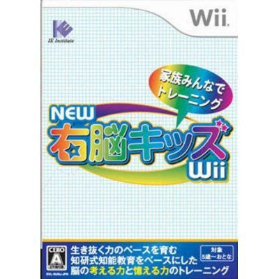 Image 1 for New Unou Kids Wii