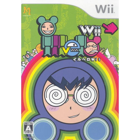Image for Illvelo Wii