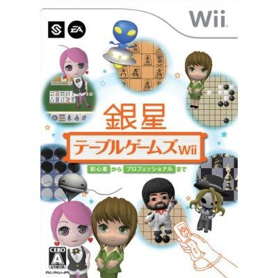 Image 1 for Ginsei Table Games Wii