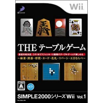 Image for Simple 2000 Series Wii Vol. 1: The Table Game