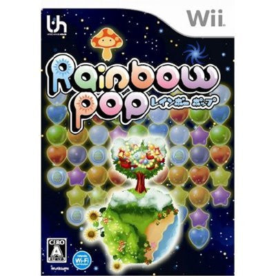 Image for Rainbow Pop