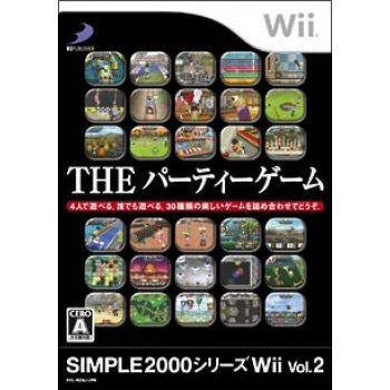 Image for Simple 2000 Series Wii Vol. 2: The Party Game