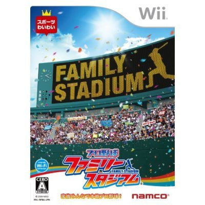 Image for Pro Yakyuu Family Stadium