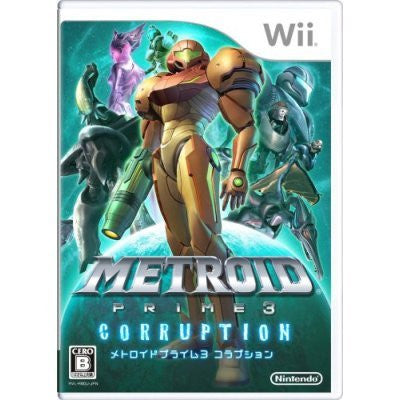 Image for Metroid Prime 3: Corruption