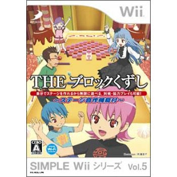 Image 1 for Simple Wii Series Vol. 5: The Block Kuzushi