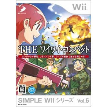 Image for Simple Wii Series Vol. 6: The Wai Wai Combat